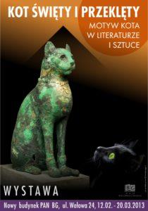 Kot święty i przeklęty. Motyw kota w literaturze i sztuce
