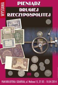 Pieniądz Drugiej Rzeczypospolitej